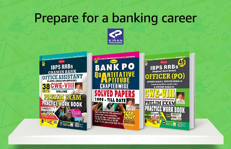 Banking books by Kiran