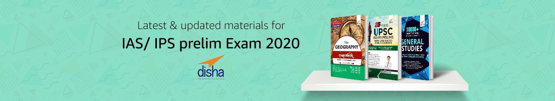 IAS/IPS prelim exam 2020