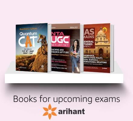 Upcoming exams by Arihant