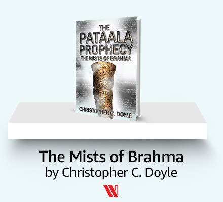 The mists of Brahma