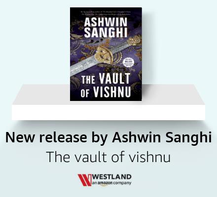The vault of vishni