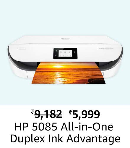 HP 5085 All-in-One Duplex Ink Advantage