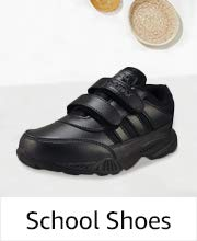 School Shoes