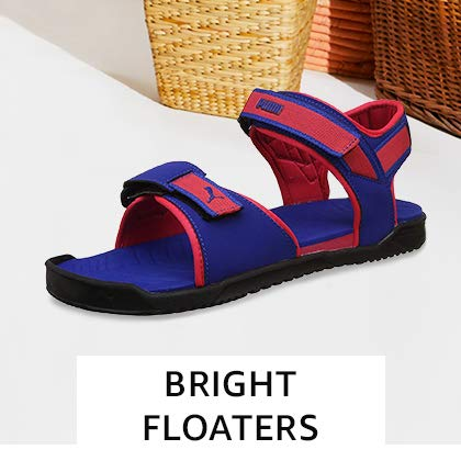 Bright Floaters