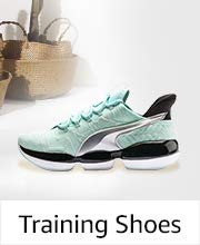 Gym & Training Shoes