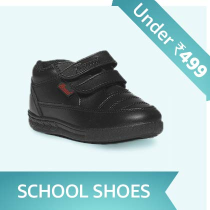 School Shoes Under Rs. 499