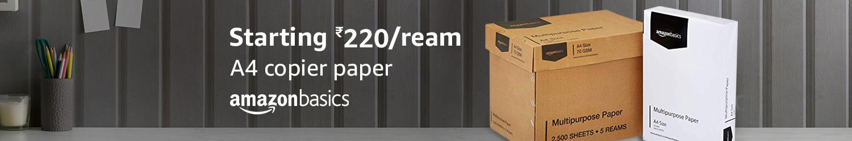 AmazonBasics copier paper