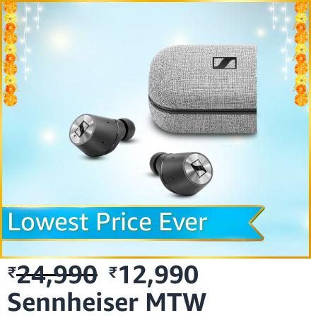 Sennheiser MTW