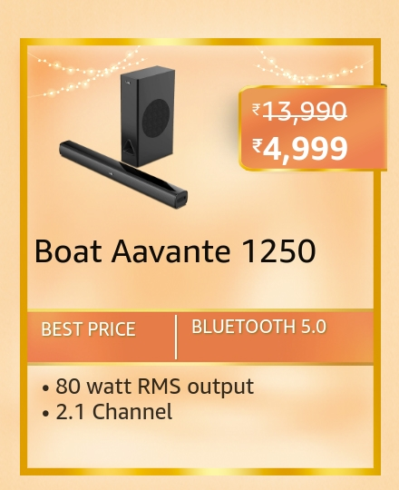 Boat Aavante 1250