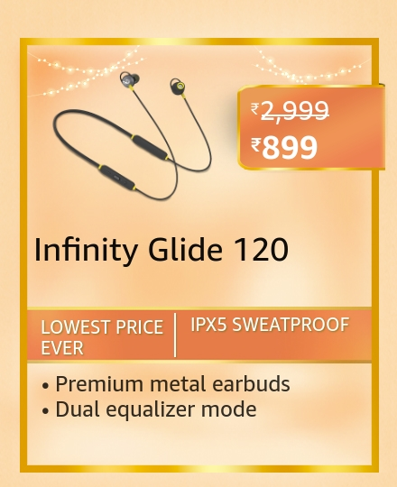 Infinity Glide 120