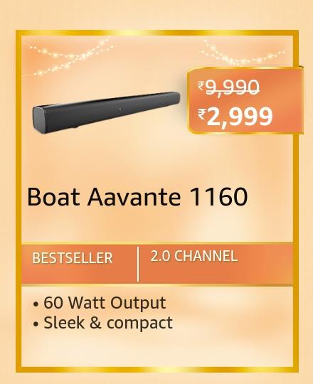 Boat Aavante Bar 1160