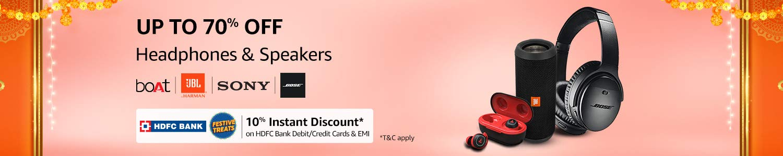 Amazon gaming days discount