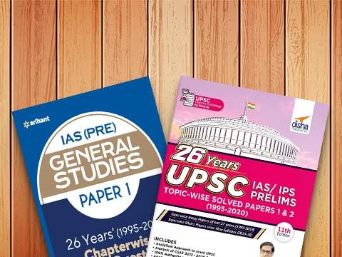 UPSC bestsellers