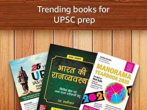 Trending books for UPSC prep