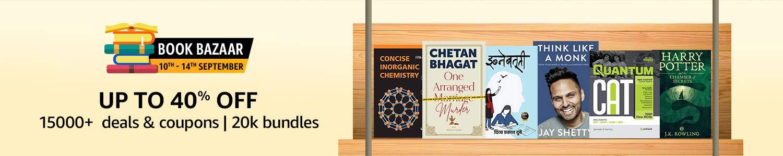 Book Bazaar