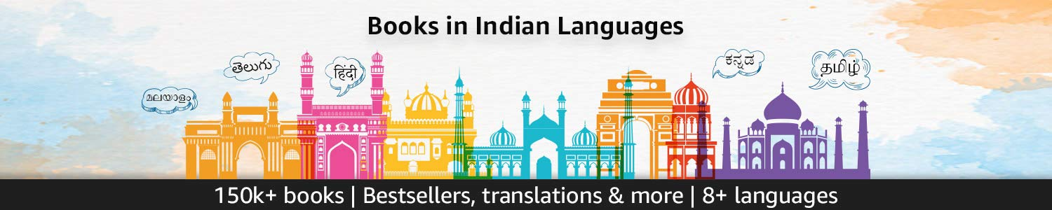 Books in Indian Langauges