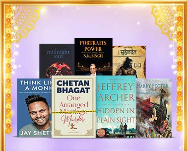 Amazon Book Bazaar| 23rd - 26th Oct