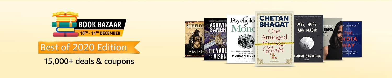 Amazon.in - Book Bazaar Deals