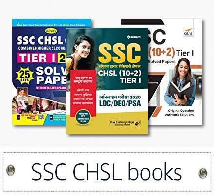 Up to 35% OFF SSC CHSL books