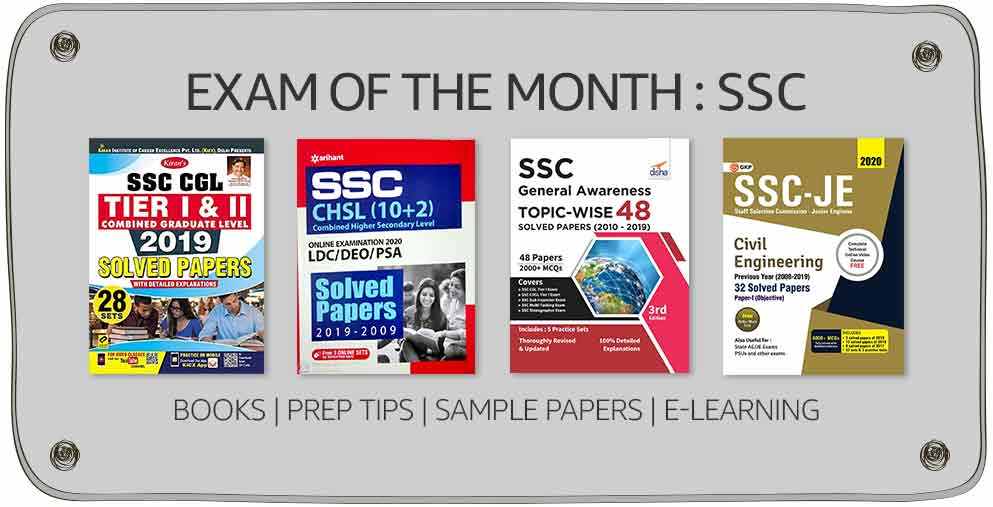 Exam of the month SSC