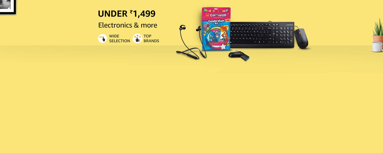 amazon.in - Computer Accessories and Gadgets under ₹1499