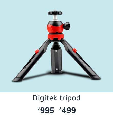 Digitek tripod