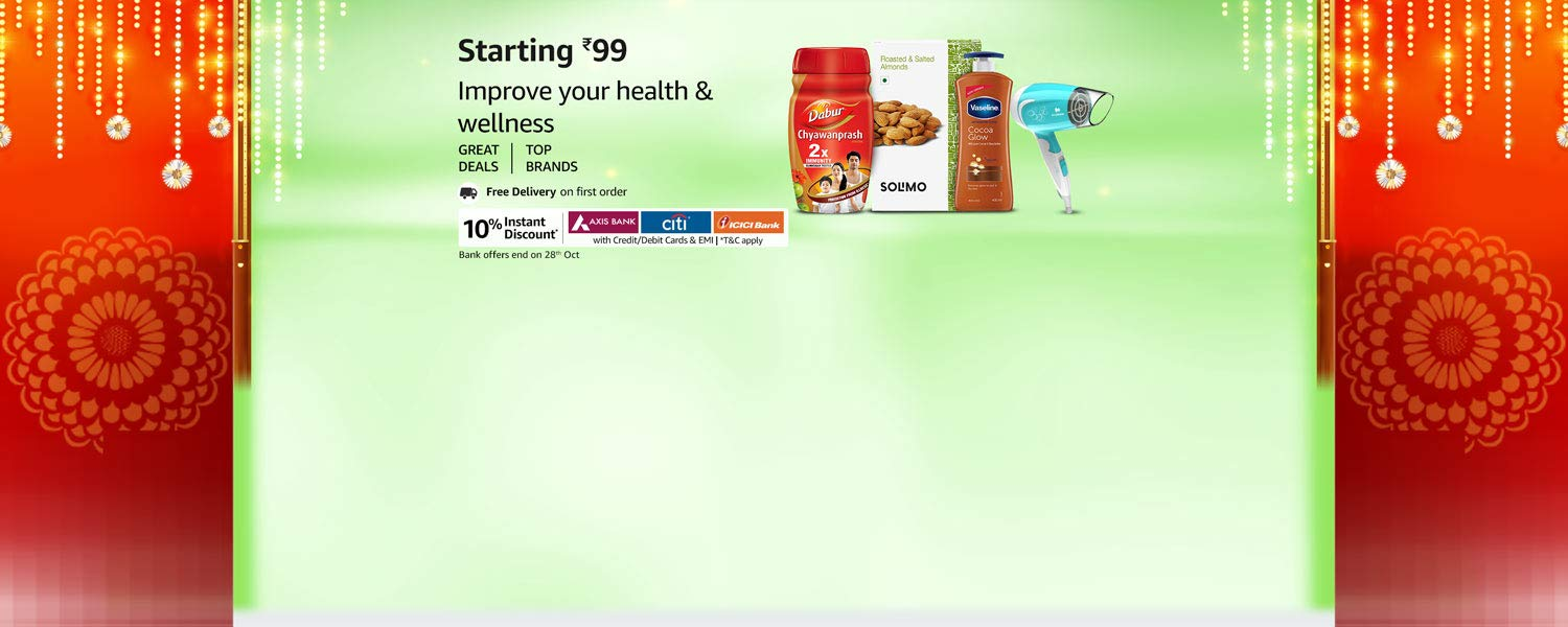 amazon.in - Health and Wellness Essentials starting at just ₹99