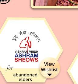 Guru Vishram Vridh Ashram Of SHEWOS