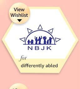 NBJK Logo