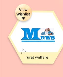 Mahadebnagar Rural Welfare Society