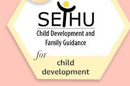 SETHU Logo
