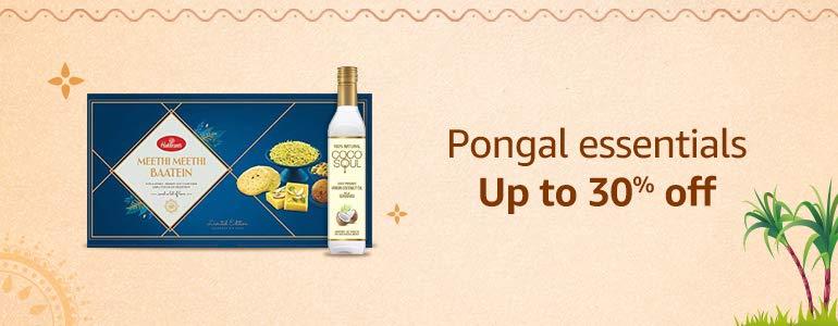 Pongal Essential