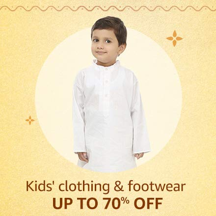 Kid's clothing and footwear