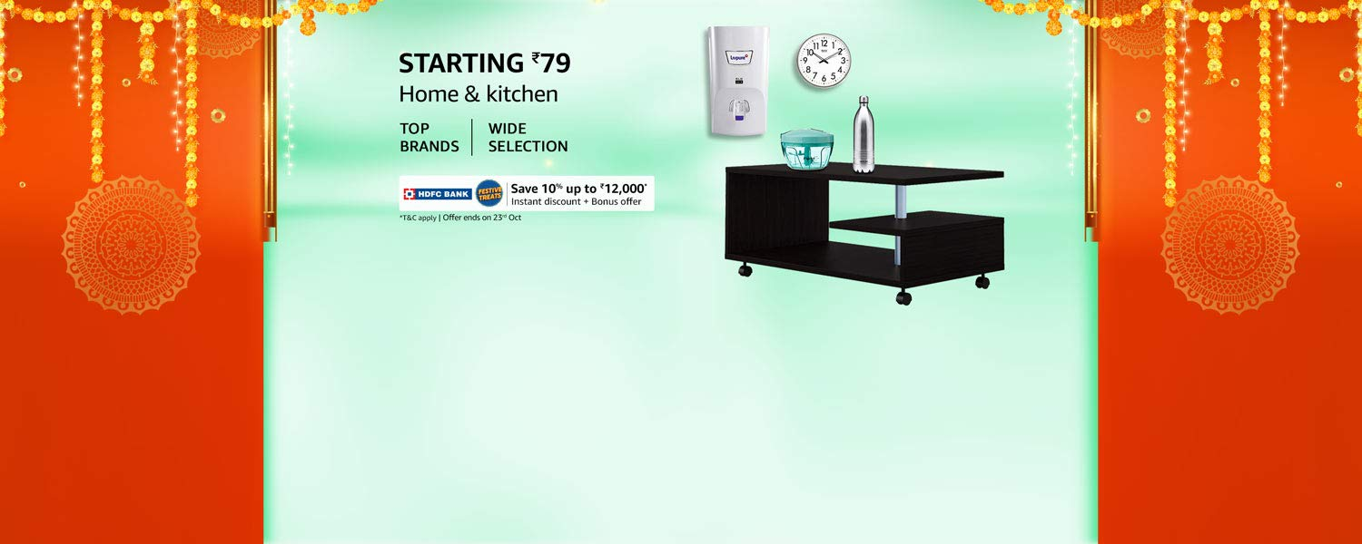amazon.in - Home and Kitchen Appliances starting at just ₹79