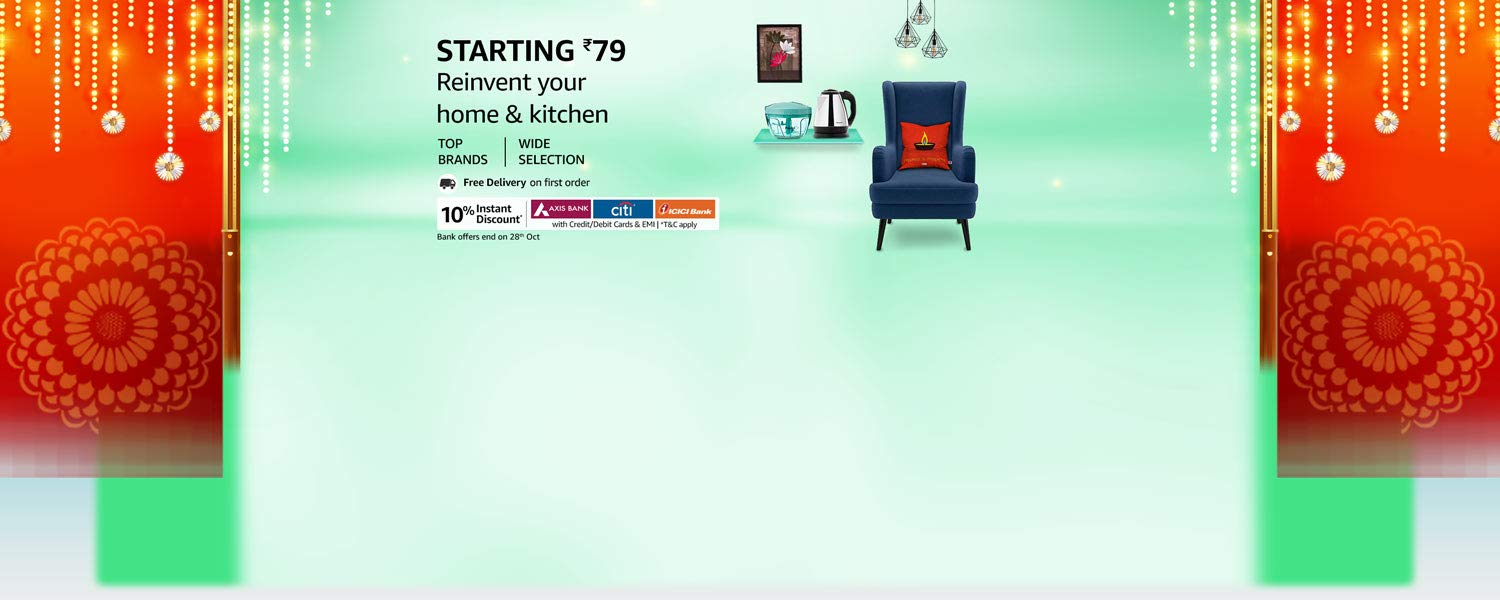 amazon.in - Home and Kitchen products