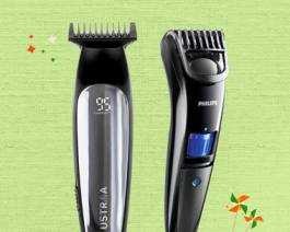 Starting ₹599 | Men's grooming devices