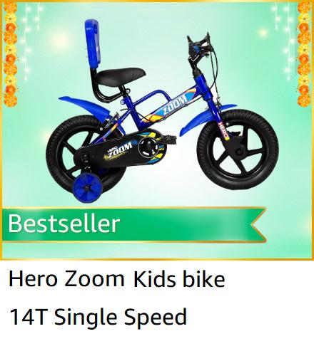 Hero Zoom Kids bike