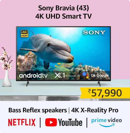Sony 43