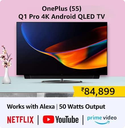 OP 55 Pro