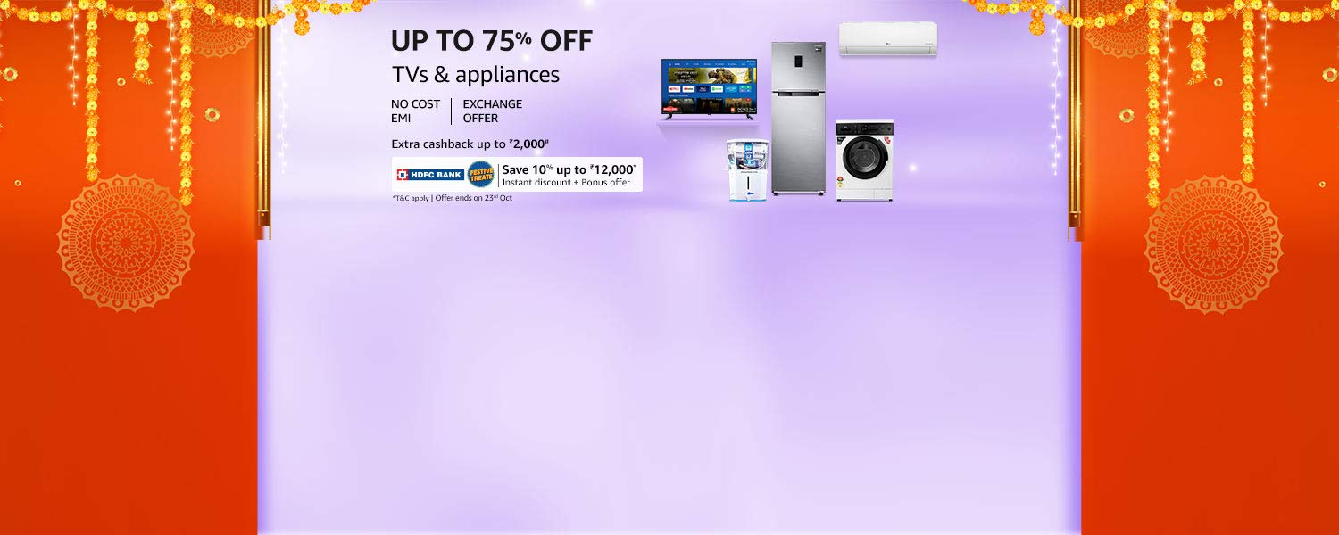 amazon.in - Get Up To 75% off on Home Appliances