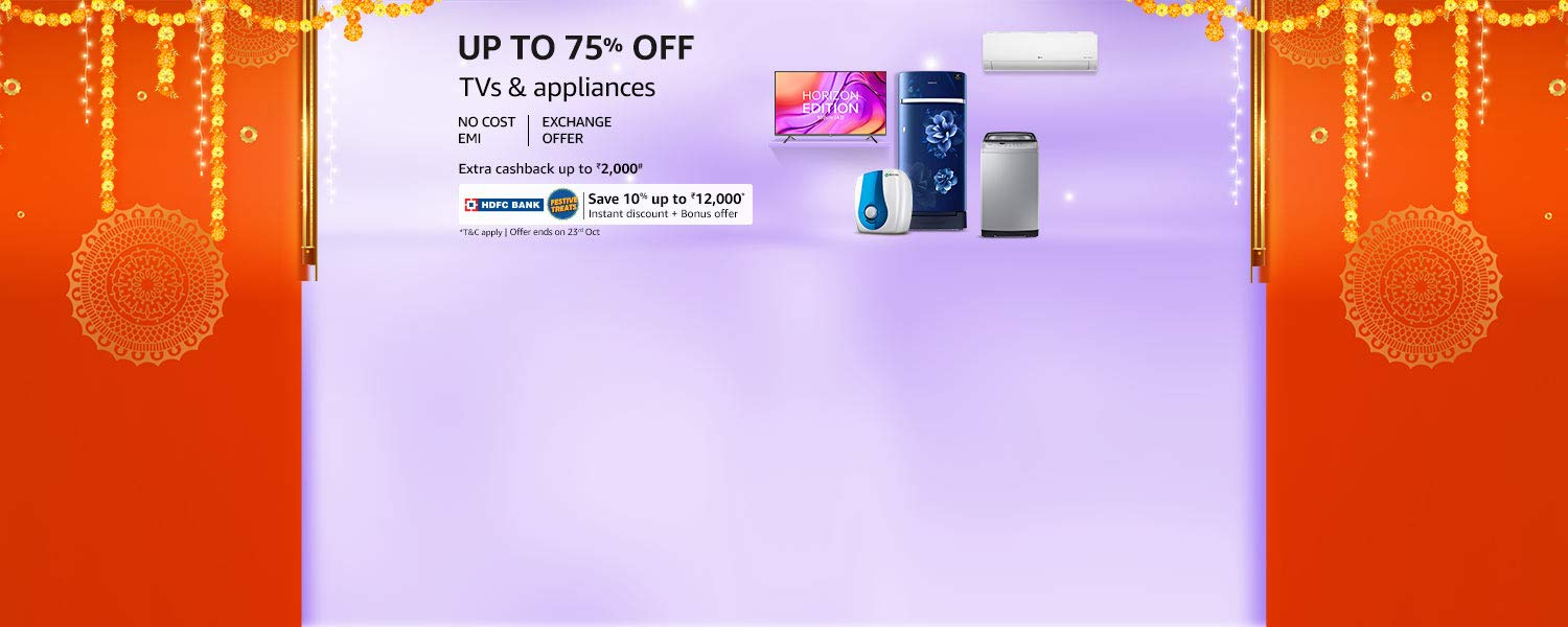 amazon.in - Avail Up To 75% off on Home Appliances