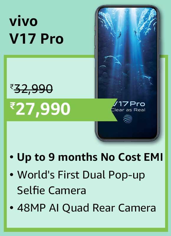 V17 Pro