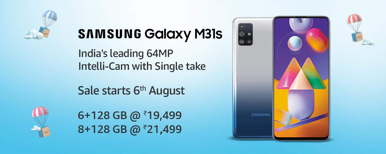 Galaxy M31s