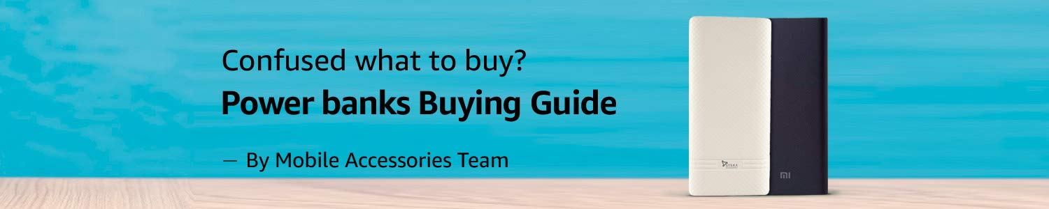 PB buying guide