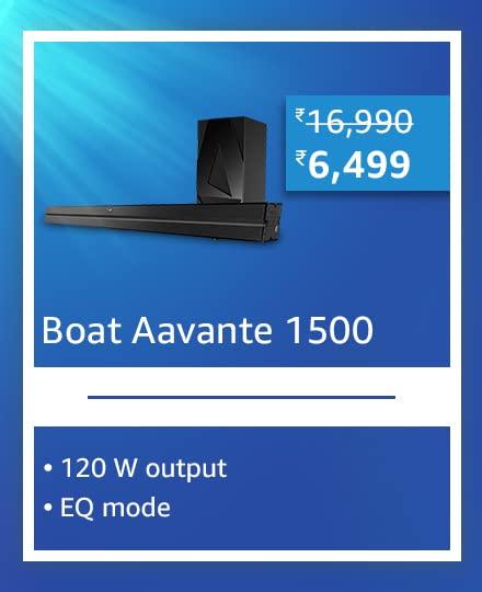 Boat Aavante 1500