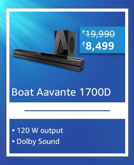 Boat Aavante 1700D