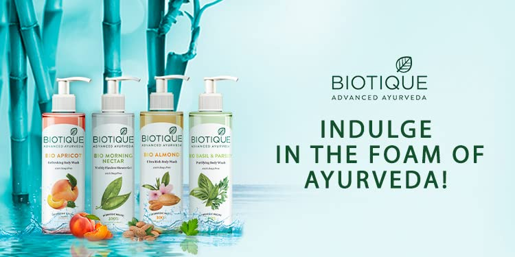 Biotique