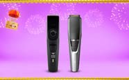 Starting ₹649 |Trimmers