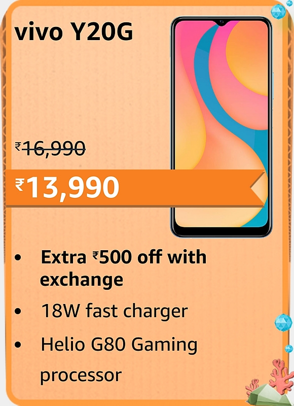Amazon prime Day 2021 offer on Vivo Y20G