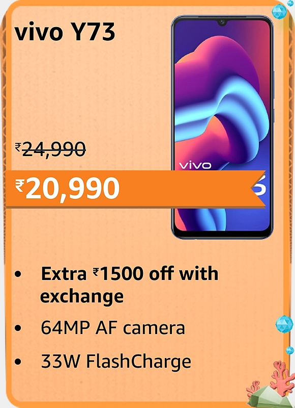 Amazon prime Day 2021 offer on Vivo Y73